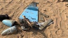 الجيش اليمني يسقط طائرة حوثية مسيرة في حرض