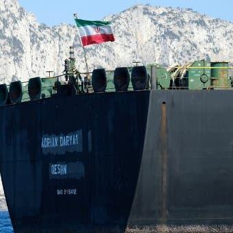 بريطانيا تستدعي السفير الإيراني: أفعال طهران غير مقبولة