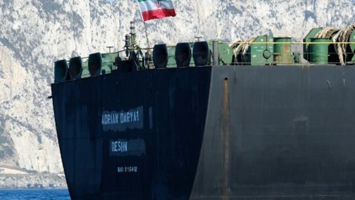 الناقلة الإيرانية أدريان