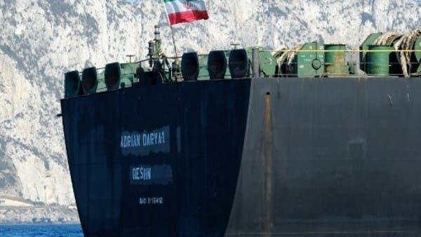 وسط تزايد الشكوك.. الناقلة الإيرانية تغلق نظام التتبع