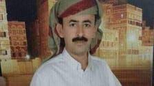 صنعاء میں حوثیوں کا وفادار اہم قبائلی لیڈر قتل