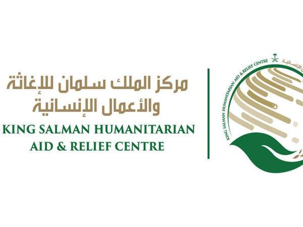 """مركز الملك سلمان يطلق مبادرة """"استجابة"""" لمصابي عدن وأبين"""