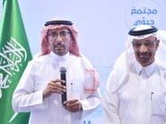 بندر الخريف: سنعمل لتكون الصناعة السعودية الخيار الأول للمستثمر
