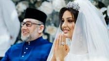 'المناک' علاحدگی کے بعد ملائیشین بادشاہ کی مطلقہ کے ساتھ تصویر جاری