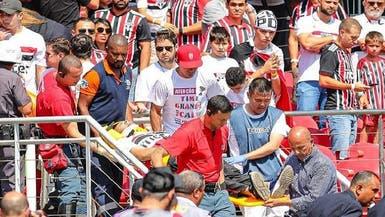 شاهد.. مشجع برازيلي يتعثر ويهوي من أعلى مدرج بالملعب