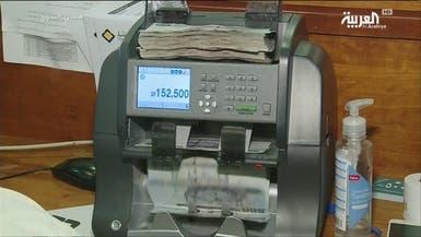 الأرباح المجمعة للبنوك السعودية تتراجع 8% خلال الربع الثاني
