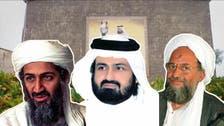 من بينهم أسامة بن لادن والظواهري.. هؤلاء أشهر رواد مزرعة وزير الداخلية القطري السابق