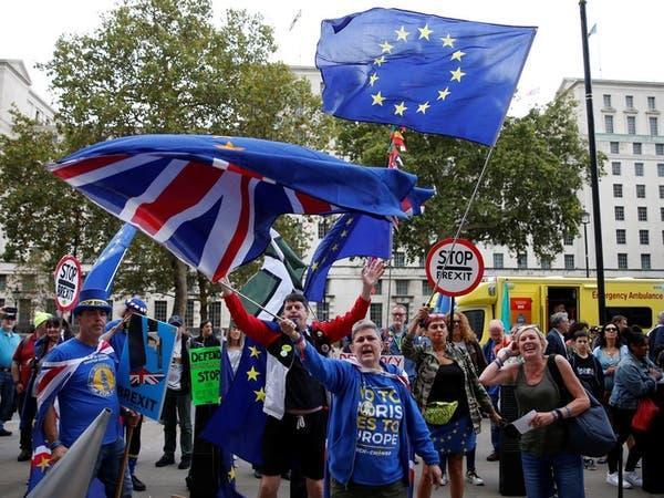 أصوات تتعالى في لندن: أوقفوا بريكست.. لا توقفوه