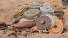 عرب اتحادی فوج نے ایرانی ساختہ 175 بحری بارودی سرنگین ناکارہ بنا دیں