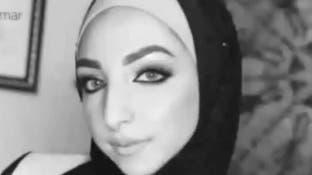 قضية إسراء غريب تعود للأضواء من جديد بشهادة غريبة من شقيقها