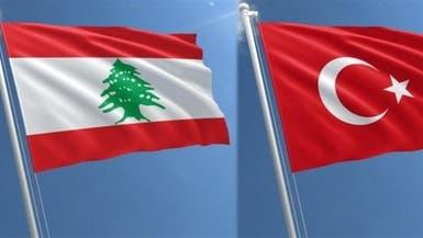 ملايين الدولارات من تركيا للبنان.. القضاء يحقق بوجهتها؟