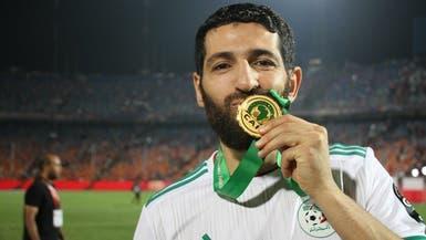الجزائري حليش يعتزل اللعب الدولي