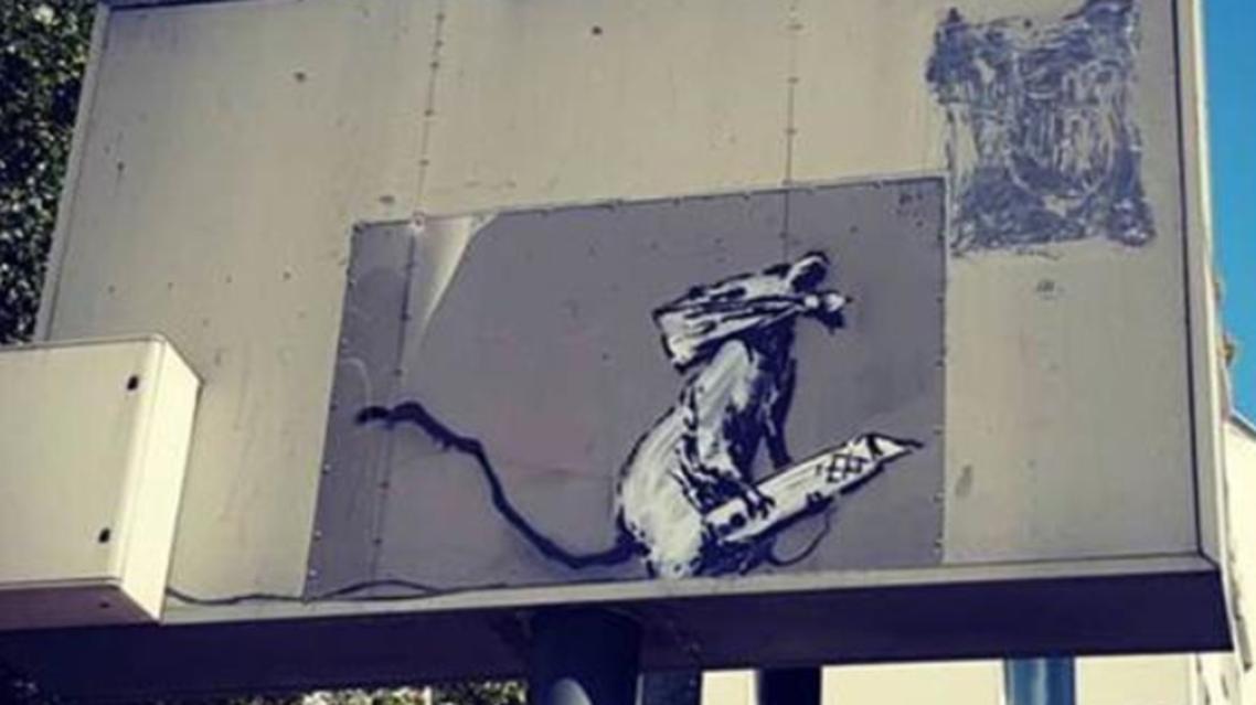 Banksy's artwork outside Pompidou Centre Paris (Twitter)