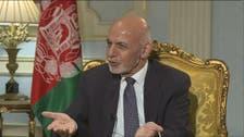 Afghanistan's Ghani wins majority in presidential poll