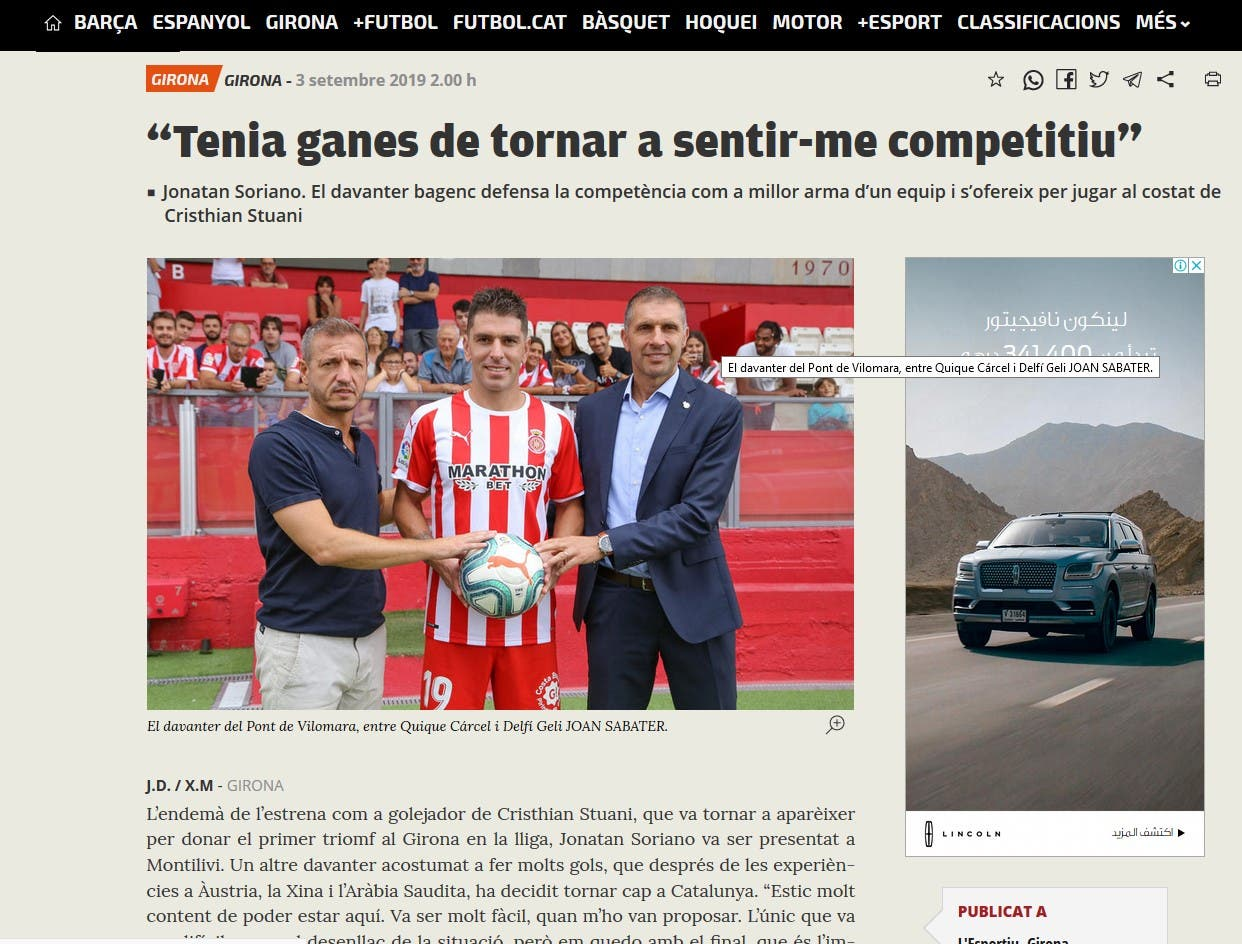 تصريحات سوريانو في الصحف الإسبانية