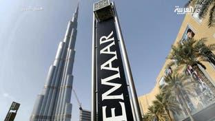 دبي.. نتائج الشركات تكشف تحديات القطاع العقاري