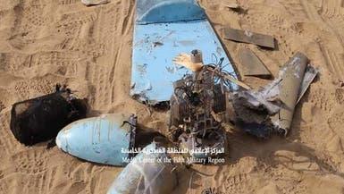 فيديو.. الجيش اليمني يسقط طائرة حوثية متفجرة في حجة