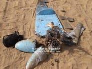 شاهد.. الجيش اليمني يسقط طائرة حوثية متفجرة في حجة