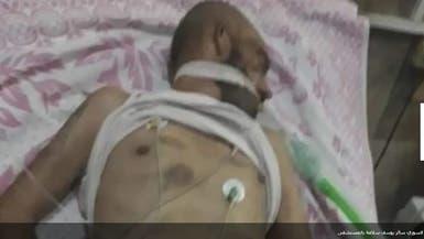 قُتِل تعذيباً فاتهموه بضرب رأسه بحائط سجن سوري!