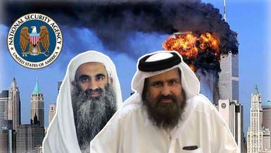 ضابط استخبارات أميركي يكشف علاقة وزير داخلية قطر السابق بمدبر هجمات 11 سبتمبر