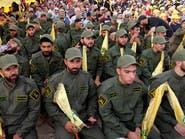 معهد دولي: الميليشيات أهم لإيران من النووي والصواريخ