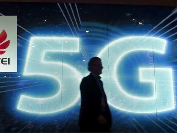 """""""هواوي"""" تتجاهل ضغوط ترمب وتوقع 50 عقداً بشبكة 5G"""