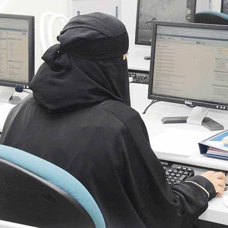 بدء تنفيذ التعديلات لتعزيز دور السعوديات في التنمية الوطنية