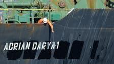 ایران کا ٹینکرادریان داریا1 منزلِ مقصود پر پہنچ گیا، لدا تیل فروخت