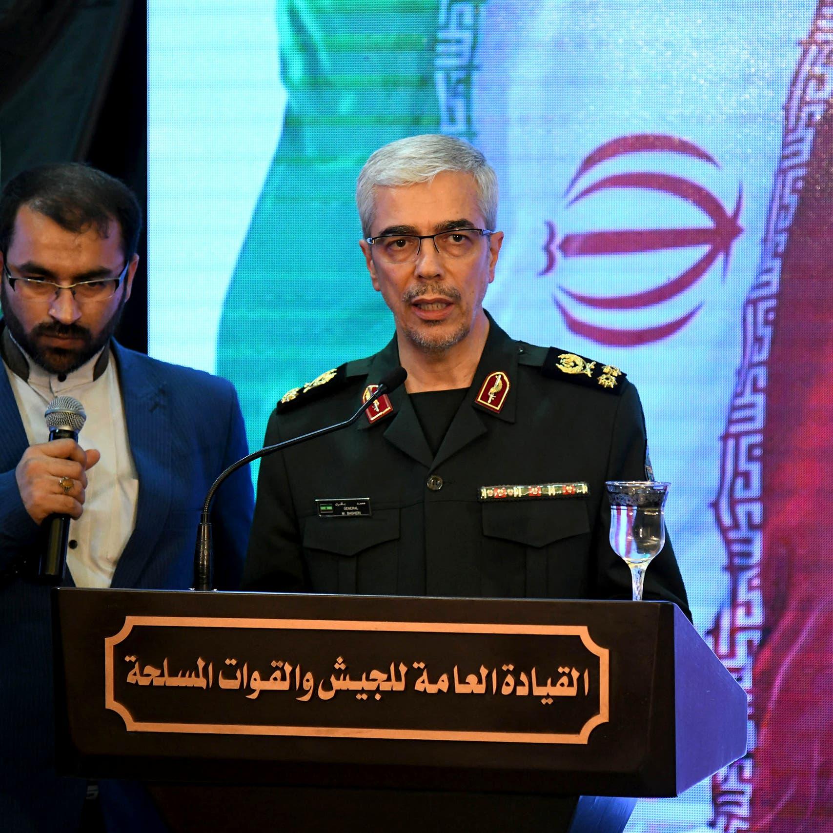 رئيس الأركان الإيراني: أميركا تستطيع تصفير نفطنا