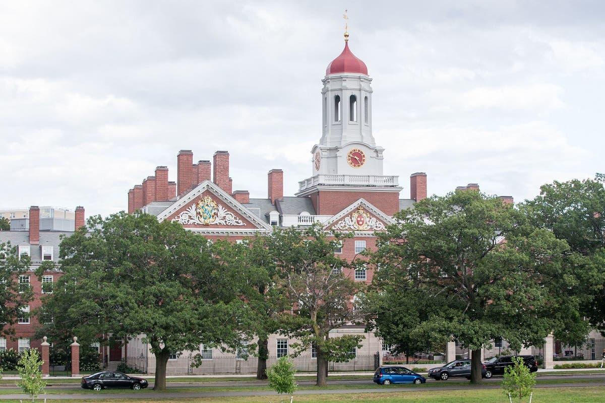 A Harvard University building in Cambridge, Massachusetts. (AFP)