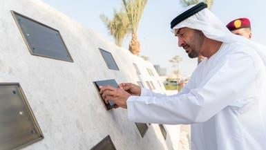 محمد بن زايد: السعودية والإمارات في خندق واحد بوجه التحديات