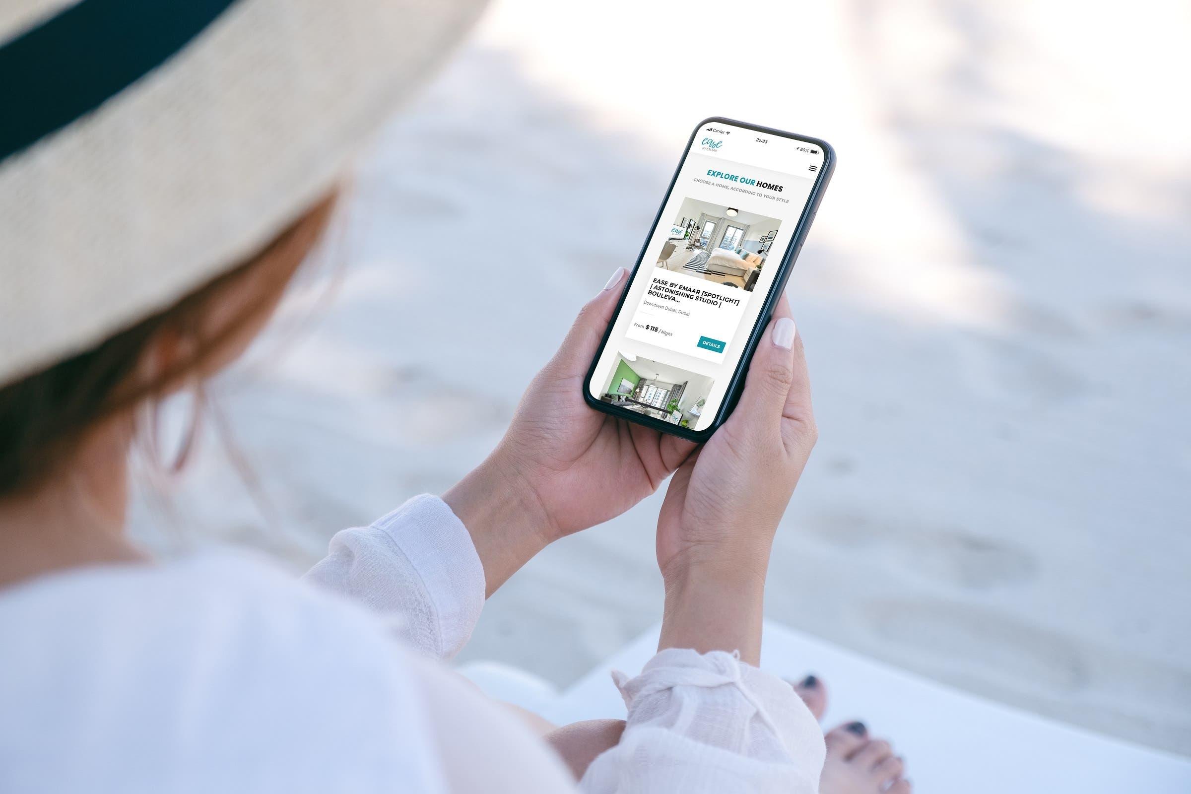 Emaar - App screen