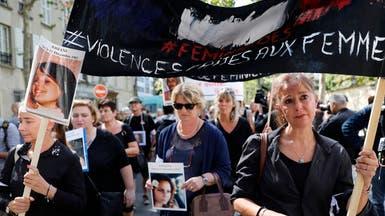 ليس عند العرب فقط.. فرنسا تشكو العنف ضد المرأة!