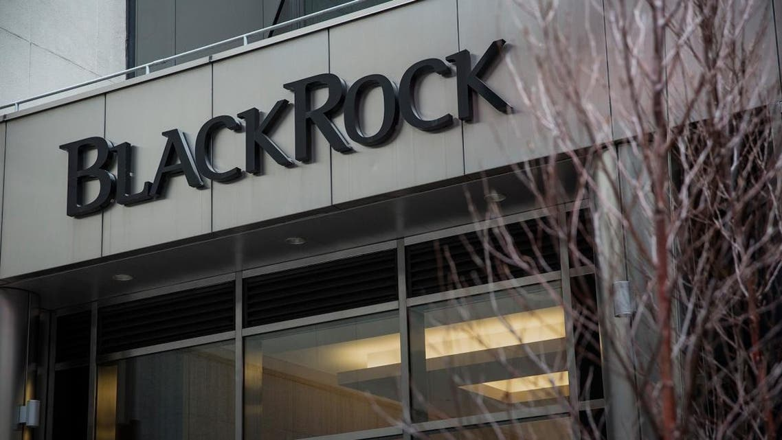 A sign hangs on the BlackRock offices in NY. (AFP)