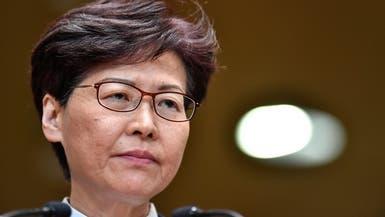 هونغ كونغ.. الرئيسة تخضع لأهم مطلب احتجاجي