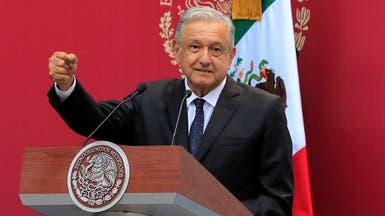 الصدفة كشفتها.. كاميرا تجسس بغرفة طعام رئيس المكسيك