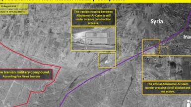 بالصور.. إيران تبني قاعدة عسكرية سرية جديدة في سوريا