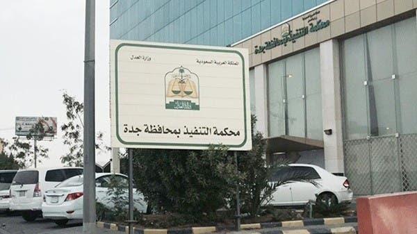 """السعودية.. المحاكم تلزم آباء بدفع 122 مليون ريال """"نفقة"""""""