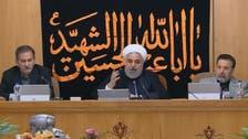 ایران جوہری سمجھوتے کی مزید شرائط سے دستبردار،تحقیقی کام پرعاید پابندیاں ختم کرنےکااعلان