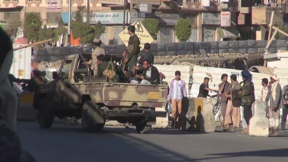 Yamen: Houthis malatias