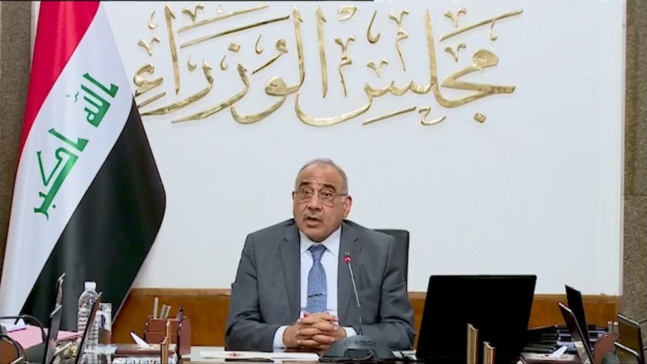 رئيس الوزراء عادل عبدالمهدي