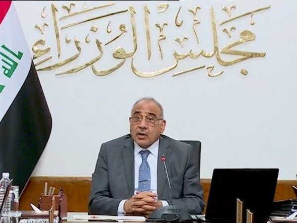 العراق.. أمر ديواني بشأن الحشد الشعبي وهذه التفاصيل
