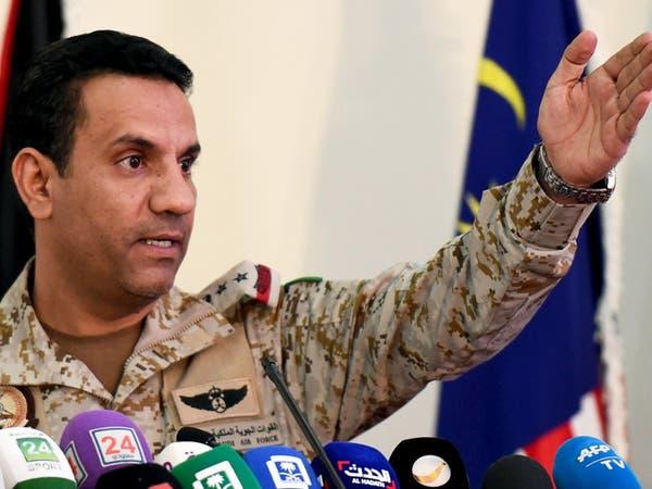 التحالف: 83 انتهاكا حوثيا لوقف إطلاق النار خلال 24 ساعة