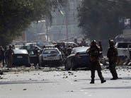 كابول.. مقتل 10 وإصابة 42 بسيارة ملغمة قرب حي السفارات