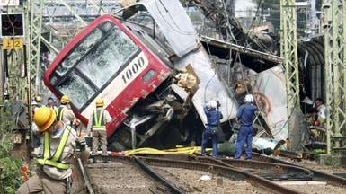اليابان.. تصادم قطار وشاحنة في يوكوهاما وإصابة 30 شخصاً