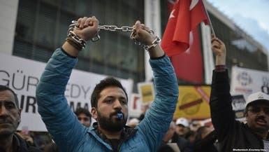 ألمانيا تحقق بحصول تركيا على برنامج تجسس لملاحقة معارضيها