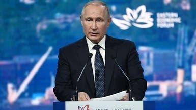 بوتين: روسيا ستحمي سفنها في مضيق هرمز بالطرق العسكرية