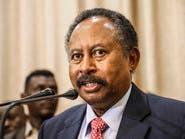 حمدوك يحل الحكومة السودانية ويكشف تشكيلة أخرى الاثنين