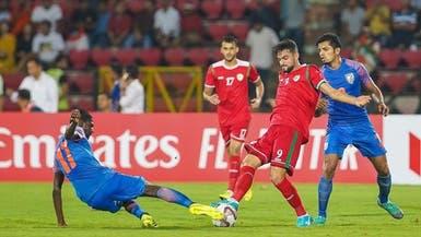 منتخب عُمان يخطف فوزاً هاماً أمام الهند