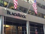 بلاك روك: العالم سيشهد ارتفاع أسواق الأسهم في 2020